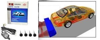 汽车防撞系统 电路板仿制图